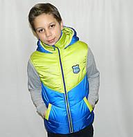 """Жилет для мальчиков """"003"""" (6 - 11 лет)"""