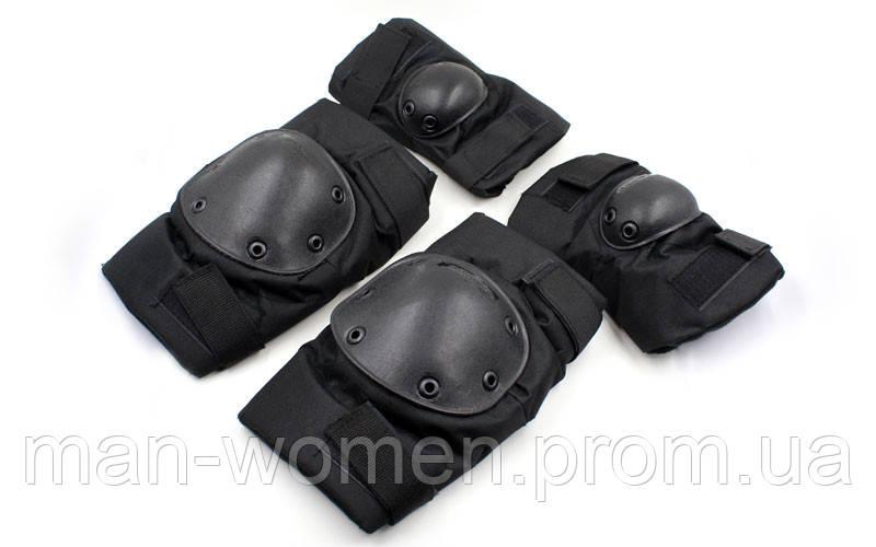 Комплект: тактические налокотники + наколенники. Чёрные