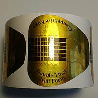 Формы для наращивания ногтей золотые 500 шт
