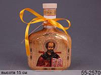 """Бутылочка для святой воды """"Святой отец"""". Пасхальные сувениры"""