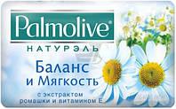 Мыло твердое Palmolive Палмолив Ромашка и Витамины 90гр
