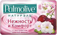 Мыло твердое Palmolive Палмолив Цветок вишни 90гр