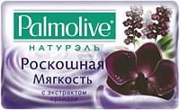 Мыло твердое Palmolive Палмолив Черная орхидея 90гр