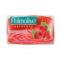 Мыло твердое Palmolive Палмолив Малина (глицериновое) 90гр