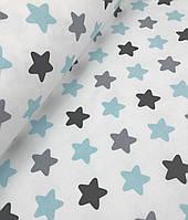 Хлопковая ткань польская звезды бирюзово - серые