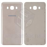 Задняя крышка батареи для мобильных телефонов Samsung J710F Galaxy J7 (2016), золотистая