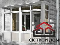Ремонт балкона под ключ