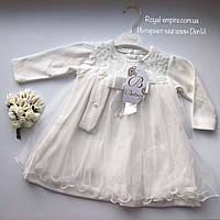"""Платье для девочки """"Амели Нежность""""."""