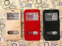 Кожаный чехол книжка VIP для Samsung (Самсунг) Galaxy J5 Prime (3 цвета)