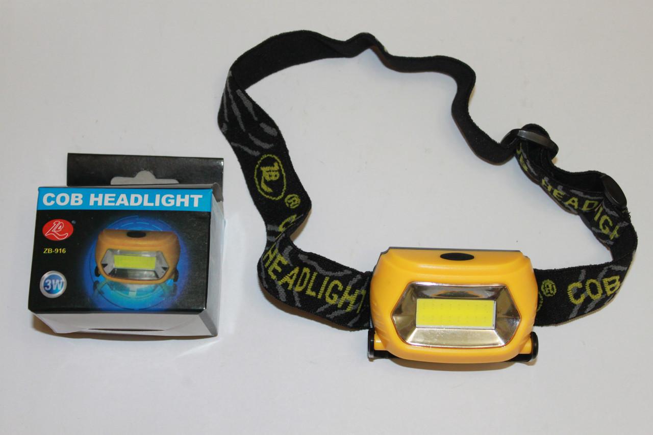 Фонарик налобный 269 COB-LED