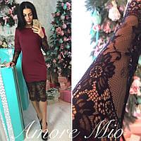 Эффектное вечернее трикотажное платье-футляр (трикотаж джерси, дорогой гипюр, длинные рукава) РАЗНЫЕ ЦВЕТА!