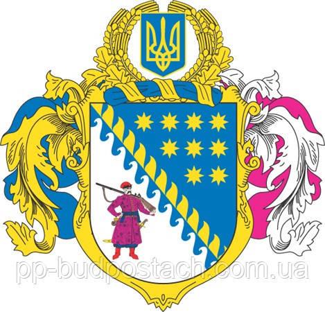 Дніпропетровська область: населені пункти, географія, населення, клімат, економіка, герб