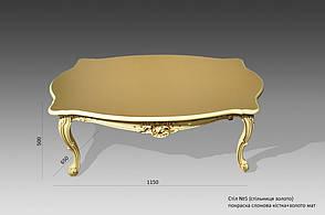 Элегантный журнальный столик - № 5. (115х65х60 см), фото 2