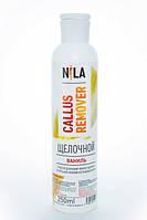Nila CALLUS remover, 250 мл
