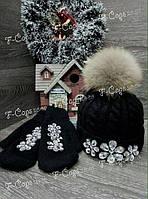 """Зимняя, красивая, женская шапка """"С натуральным мехом и и крупными камнями"""" ВАРЕЖКИ В НАЛИЧИИ"""
