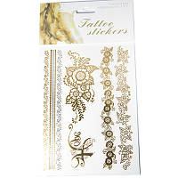 Временные татуировки на тело, Цвет: Золотистый, Размер: 63~182x18~54мм, (УТ100005905)