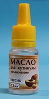Furman масло для кутикулы Персик 12 мл