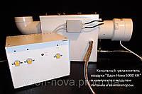 Канальный  ультразвуковой увлажнитель воздуха Вдох-Нова. Ассортимент.