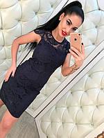 Хит продаж в новых цветах! Женское, кружевное платье приталенного силуэта. РАЗНЫЕ ЦВЕТА