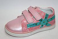 Стильные туфли для девочек полностью кожаные внутри с ортопедической стелькой розовые р.26,27,29,30,31