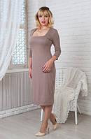 Женское платье Софи  классическое, деловое, модное  размер  44, 46, 48, 50, 52, 54, 56 бежевое