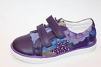 Стильные туфли для девочек полностью кожаные внутри с ортопедической стелькой фиолетовые р.31-36 на липучках
