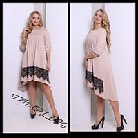 Женственное платье для пышных модниц (трикотаж джерси, рукав три четверти, клеш от груди) РАЗНЫЕ ЦВЕТА!