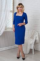 Женское платье Софи  классическое, деловое, модное  размер  44, 46, 48, 50, 52, 54, 56 электрик