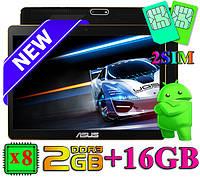 """НОВИНКА! Игровой Планшет-Телефон ASUS 10"""" 8 Ядер 2GB RAM 16GB (Android 5.1) + Чехол + Игры"""