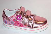 Стильные туфли для девочек полностью кожаные внутри с ортопедической стелькой розовые р.26,27,30,31 Польша