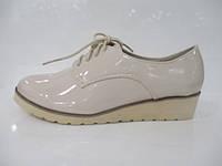 Туфли 36-41 бежевые