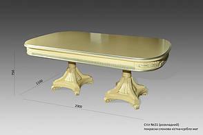 Деревянный обеденный стол - №21. (200х110х75 см), фото 2