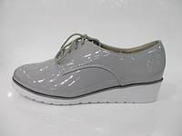 Туфли 36-41 серые
