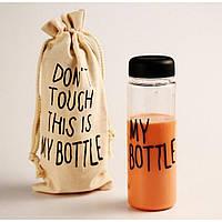 Бутылка 500мл My bottle 016SL