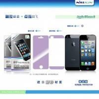 Защитная пленка Nillkin (на обе стороны(задняя низ+верх)) для Apple iPhone 5/5S/SE