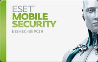 ESET Mobile Security Бізнес-версія