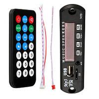 Встраиваемый MP3 плеер, FM модуль, усилитель, USB, microSD, 5В