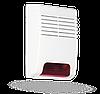 OS-365A Уличная автономная магнитодинамическая сирена с NiCd аккумулятором