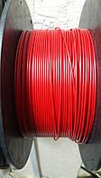 Пластик АБС для 3Д печати 1кг красный