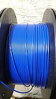 Пластик АБС для 3Д печати 1кг синий