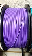 Пластик АБС для 3Д печати 1кг фиолетовый