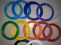 Комплект АБС пластика 15 цветов по 20м.