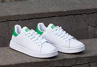 Кроссовки женские Adidas Stan Smith Green/White