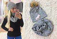 Модный женский комплект (двойная вязка, шапка и шарф хомут) РАЗНЫЕ ЦВЕТА!