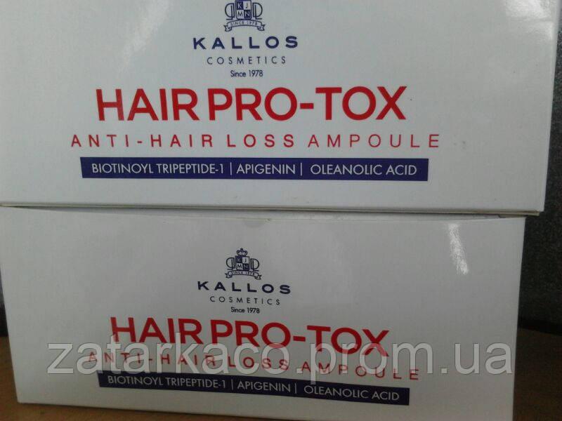 Ампулы от выпадения волос kallos