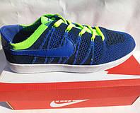 Кроссовки мужские Nike Tennis Classic Ultra Flyknit. Лимитированный редкий цвет