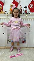 """Детская, пышная фатиновая юбка """"С разноцветными помпончиками""""  РАЗНЫЕ ЦВЕТА"""