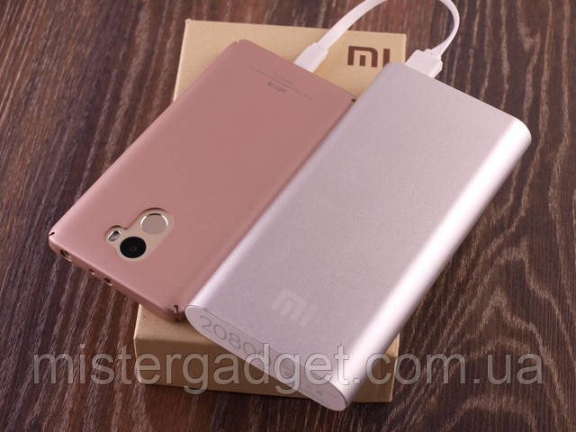 mi powerbank xiaomi 20800
