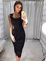 Элегантное женское вечернее платье (дайвинг, кружево, без рукавов, декольте, склады на талии, крупные карманы)