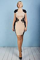 Стильное бежевое платье приталенного силуэта с вставками гипюра